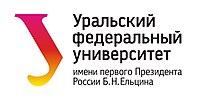 Уральский федеральный университет им. Б.Н. Ельцина — филиал в г. Верхняя Салда