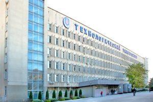 Кубанский государственный технологический университет — филиал в г. Новороссийск