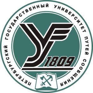 Петербургский государственный университет путей сообщения Императора Александра I — филиал в г. Петрозаводск