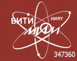 Национальный исследовательский ядерный университет «МИФИ» — филиал в г. Волгодонск