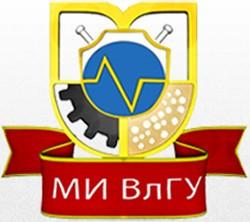 Владимирский государственный университет им. А.Г. и Н.Г. Столетовых — филиал в г. Муром