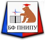 Пермский национальный исследовательский политехнический университет — филиал в г. Березники