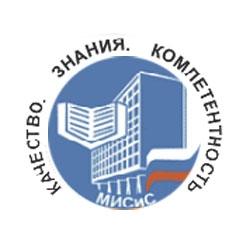 Национальный исследовательский технологический университет «МИСиС» — филиал в г. Новотроицк