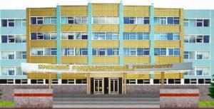 Брянский государственный университет им. И.Г. Петровского