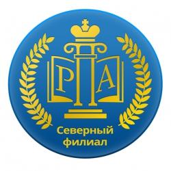 Всероссийский государственный университет юстиции — филиал в г. Петрозаводск