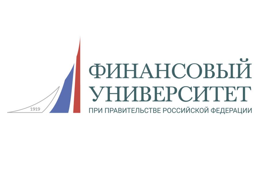 Финансовый университет при Правительстве РФ — филиал в г. Новороссийск