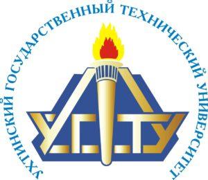 Ухтинский государственный технический университет