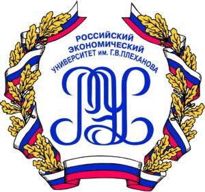 Российский экономический университет им. Г.В. Плеханова — филиал в г. Оренбург