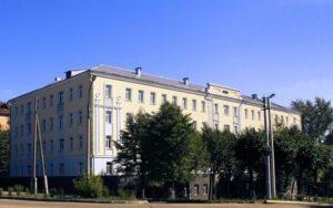 Российский экономический университет им. Г.В. Плеханова — филиал в г. Иваново