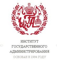 Институт государственного администрирования — филиал в г. Клин