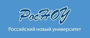 Российский новый университет — филиал в г. Домодедово