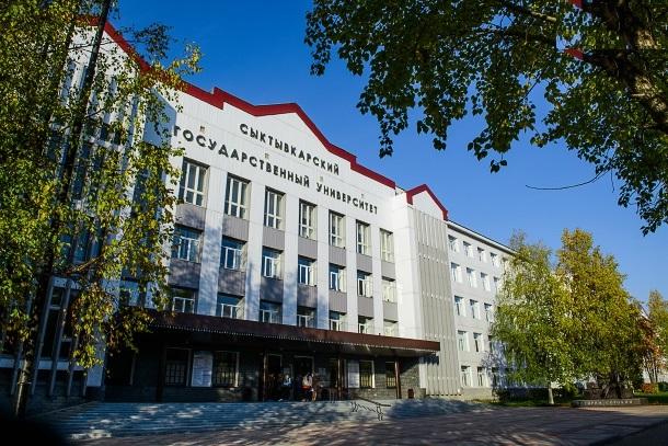 Сыктывкарский государственный университет им. Питирима Сорокина