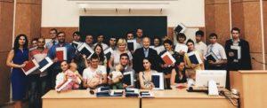Академия труда и социальных отношений — филиал в г. Ярославль