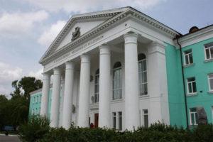 Амурская государственная медицинская академия