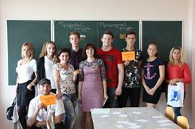 Московский гуманитарно-экономический университет — филиал в г. Новороссийск