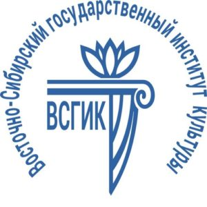 Восточно-Сибирский государственный институт культуры