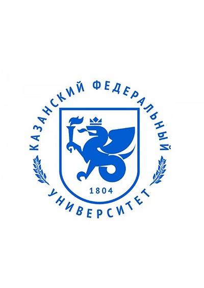 Казанский (Приволжский) федеральный университет — филиал в г. Набережные Челны