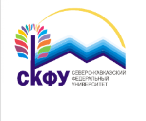 Северо-Кавказский федеральный университет — филиал в г. Невинномысск