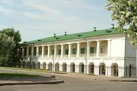 Российский государственный университет правосудия — филиал в г. Томск