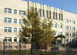 Петербургский государственный университет путей сообщения Императора Александра I — филиал в г. Ярославль