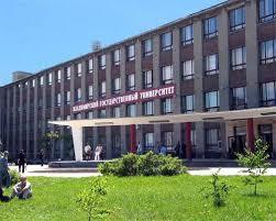 Владимирский государственный университет им. А.Г. и Н.Г. Столетовых