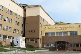 Забайкальский государственный университет