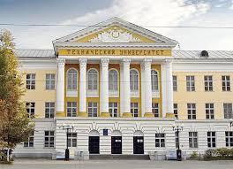 Тверской государственный технический университет — филиал в г. Ржев