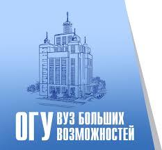 Оренбургский государственный университет — филиал в г. Бузулук