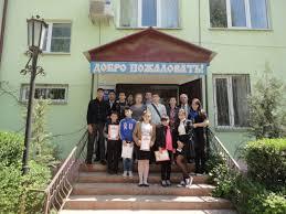 Социально-педагогический институт