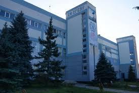 Российский экономический университет им. Г.В. Плеханова — филиал в г. Севастополь