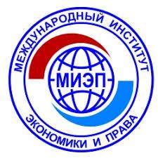 Международный институт экономики и права — филиал в г. Ярославль