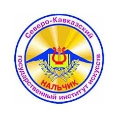 Северо-Кавказский государственный институт искусств