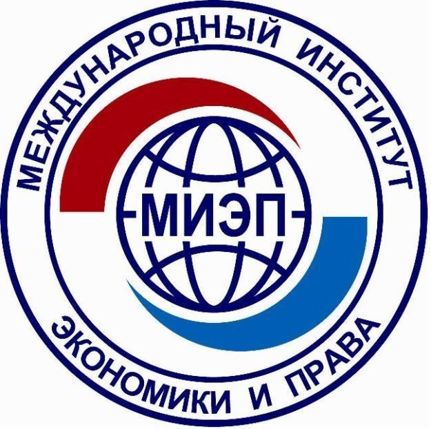 Международный институт экономики и права — филиал в г. Радужный