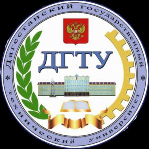 Дагестанский государственный технический университет — филиал в г. Кизляр