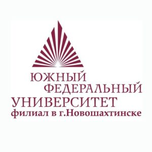 Южный федеральный университет — филиал в г. Новошахтинск