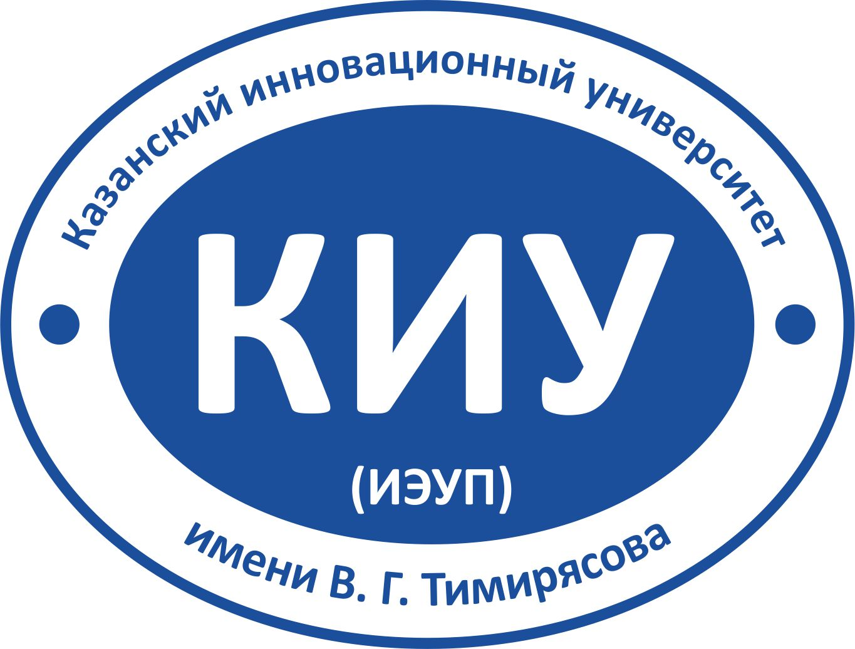 Казанский инновационный университет им. В.Г. Тимирясова — филиал в г. Нижнекамск