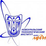 Национальный исследовательский ядерный университет «МИФИ» — филиал в г. Новоуральск