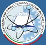 Казанский национальный исследовательский технологический университет — филиал в г. Нижнекамск