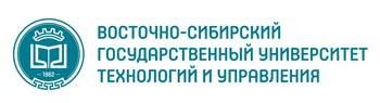 Восточно-Сибирский государственный университет технологий и управления