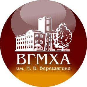 Вологодская государственная молочнохозяйственная академия им. Н.В. Верещагина