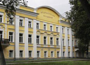 Ярославский государственный медицинский университет
