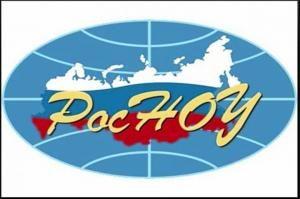 Российский новый университет — филиал в г. Тамбов