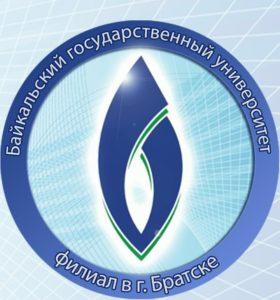 Байкальский государственный университет — филиал в г. Братск