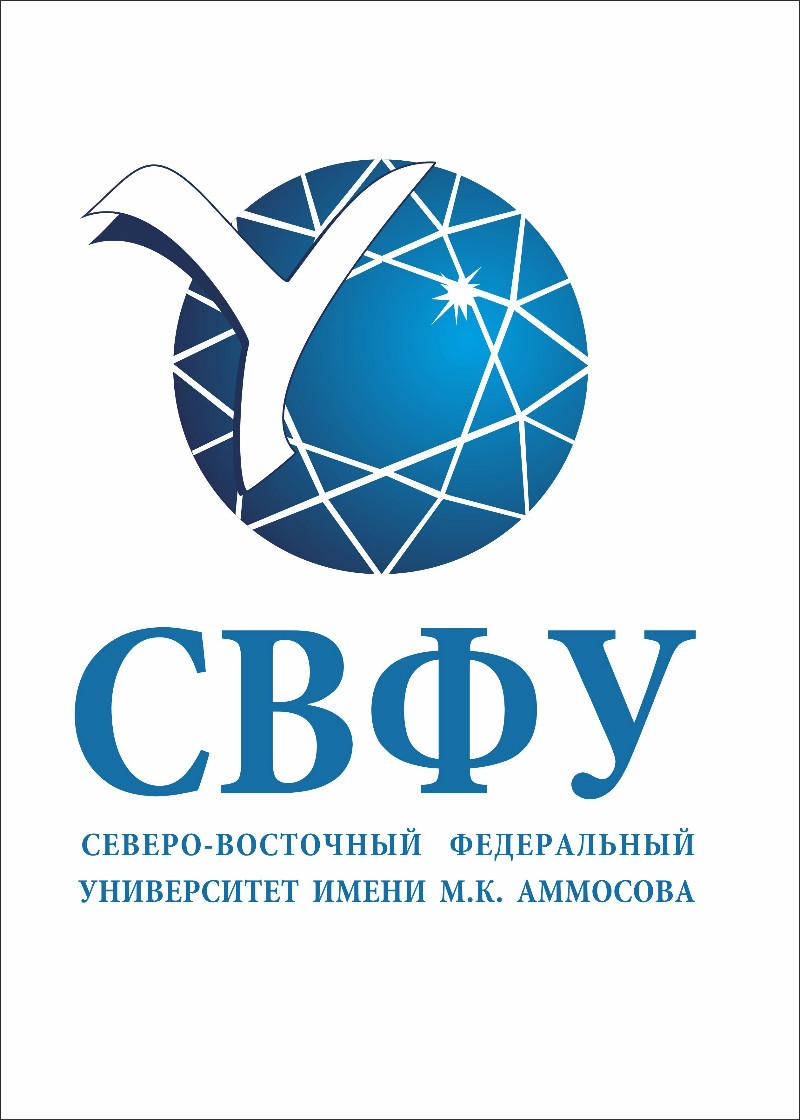 Северо-Восточный федеральный университет им. М.К. Аммосова — филиал в г. Анадырь