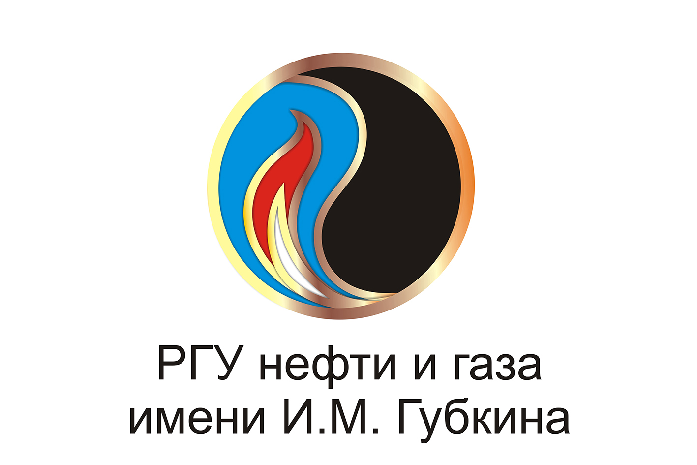 Российский государственный университет нефти и газа им. И. М. Губкина — филиал в г. Оренбург