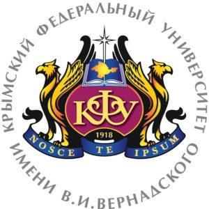 Крымский федеральный университет им. В.И. Вернадского