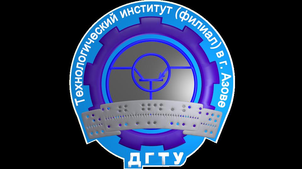 Донской государственный технический университет — филиал в г. Азов