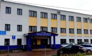 Институт управления — филиал в г. Иваново