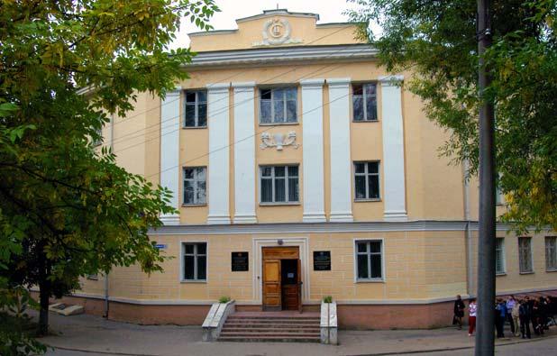 Владимирский филиал Российского университета кооперации